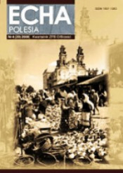 Echa Polesia 4/2008