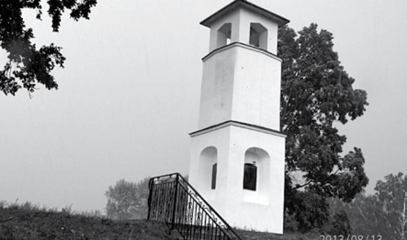 Kaplica w Beździeżu