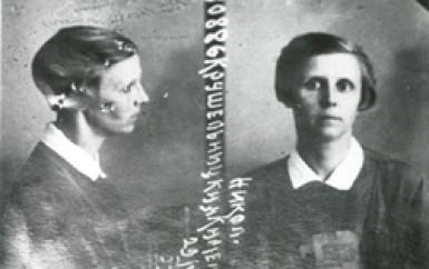 Kamila Kruszelnicka – nieznana męczenica za wiarę