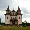Poświęcenie tablicy Ignacego Domeyki w Połoneczce