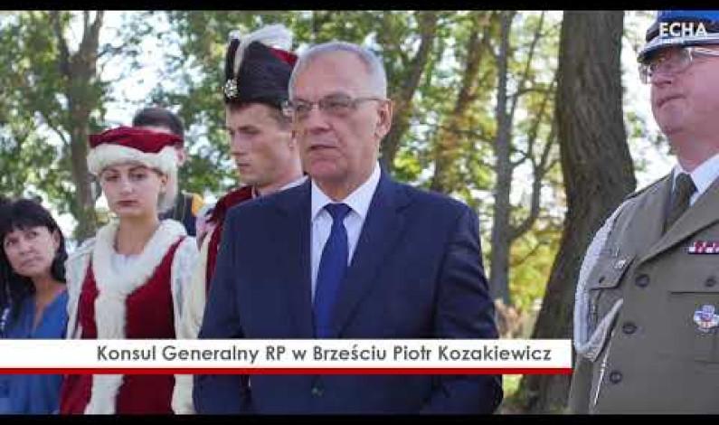 Polskie miejsca pamięci: Wysokie Litewskie.