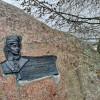 Obchody 273. rocznicy urodzin Tadeusza Kościuszki