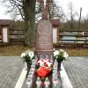 Uroczystości z okazji 100. rocznicy męczeńskiej śmierci ks. Wincentego Łotarewicza w Iszkołdzi