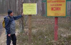 Чалавек, які любіў Беларусь