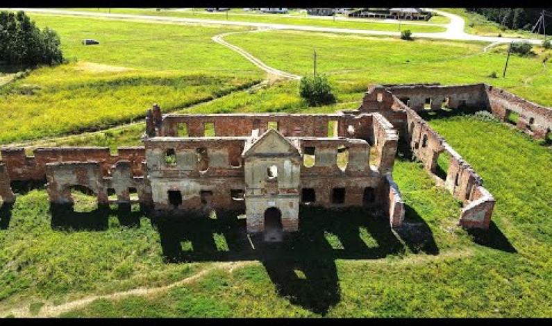 Bereza. Ruiny klasztoru kartuzów z XVII wieku