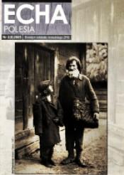 Echa Polesia 2/2005