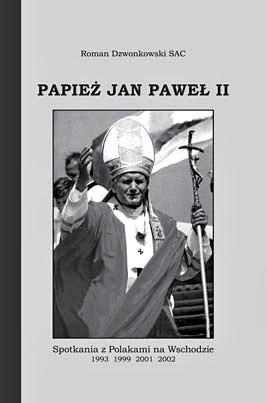 Dzwonkowski_Jan_Pawel_II