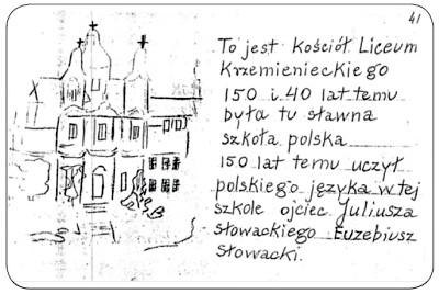 Fragment Elementarza Krzemienieckiego