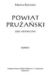 """Mikołaj Rozanow – """"Powiat Prużański"""""""