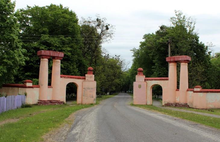Brama wjazdowa do parku