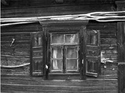 Chata w Kudriczach Foto A. Dubrouski