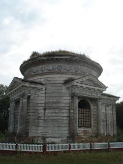 Ruina kaplicy Skirmuntów
