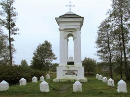 Kapliczka upamiętniająca Powstańców z 1863 r. (1)