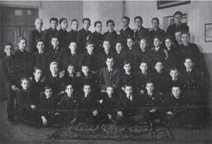 Edward Machoń z kolegami. Barnowicze, Gimnazjum im. Tadeusza Reytana, 1939 rok