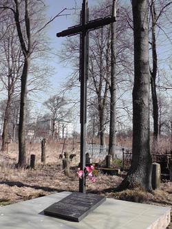 grob zamordowanych nauczycieli Wroblewskich