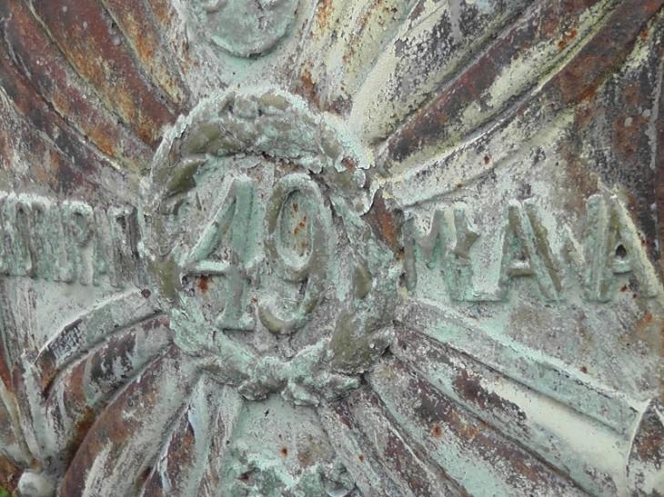 krzyż na zbiorowej mogile  zołnierzy z 1920 r w Dawidgródku
