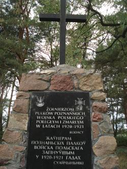 Kwatera żołnierzy wojny polsko-bolszewickiej