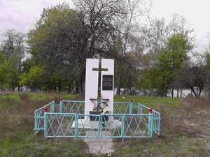 pomnik na miejscu spalonej wsi Białe Jezioro