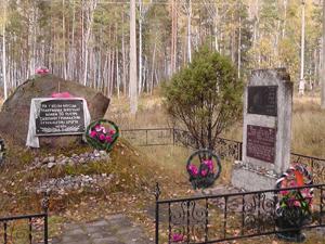 pomnik w miejscu kaźni
