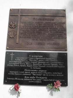 """Tablica pamiątkowa przy kościele ku czci żołnierzy ZWZ-ZK""""Wachlarz"""""""