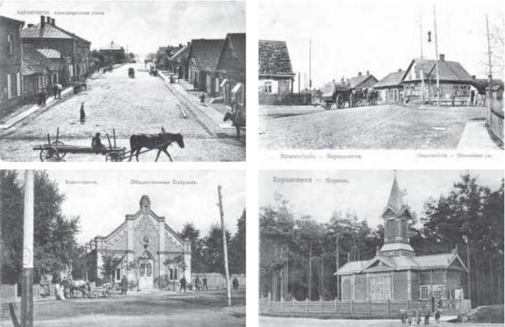 Baranowicze na początku XX wieku