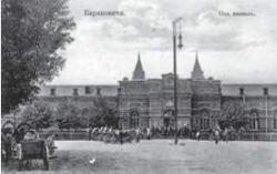 Dworzec kolejowy Poleski