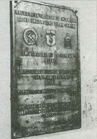 Od szkoły Domeyki do Uniwersytetu La Serena