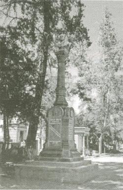 Pomnik I. Domeyki na Cmentarzu Generalnym w Santiago