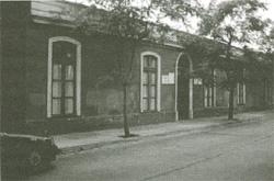 Dom I. Domeyki w Santiago