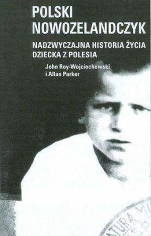 REZERWATY POLESKIE