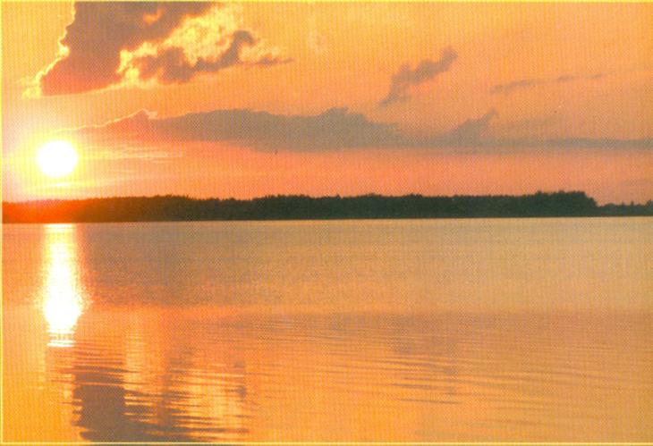 Jezioro Pohost