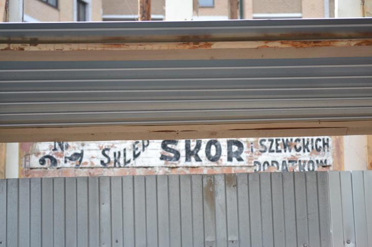 """""""Sklep skór i szewskich dodatków"""", Brześć, ulica Sowiecka"""