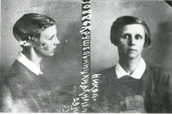 Kamila Kruszelnicka