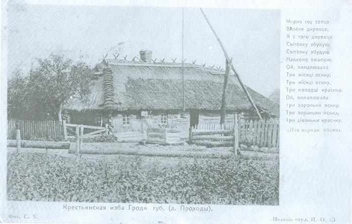 Chłopska chata, w. Prochody