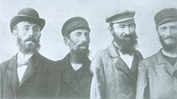 Reźnik, kaletnik, szewc i krawiec, w. Wołczyn, przed 1914 r.