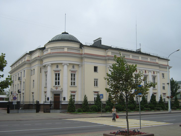 Gmach banku obecnie