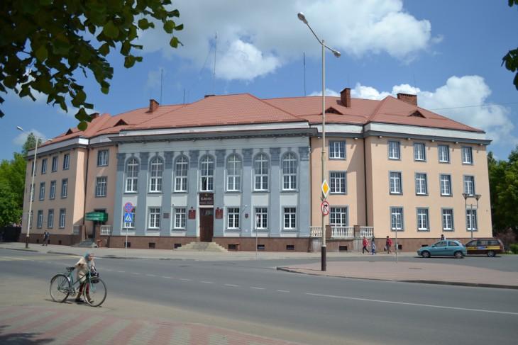 Bank Polski w Baranowiczach