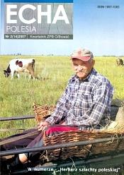 Echa-okladka-2-2007