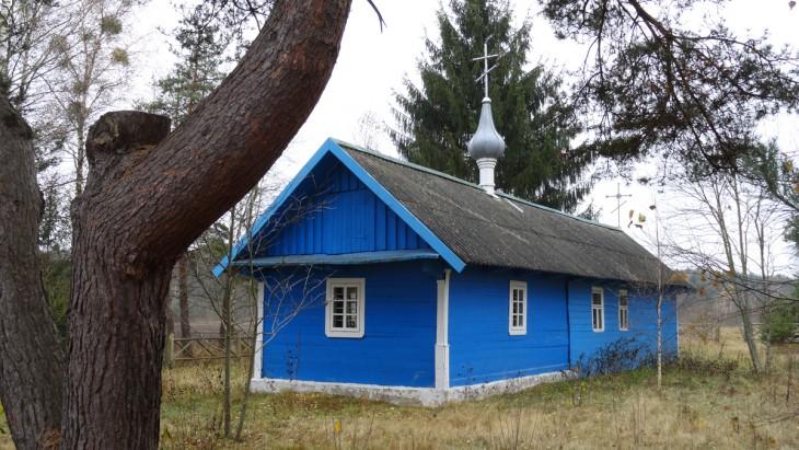 Kaplica prawosławna (dawniej stała tu cerkiew unicka) na wyspie w ur.Kraśnik