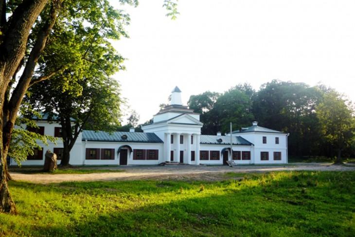 Pałac Ogińskich w Zalesiu (www.radzima.org)