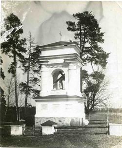 Kapliczka w Czombrowie przed II wojną światową
