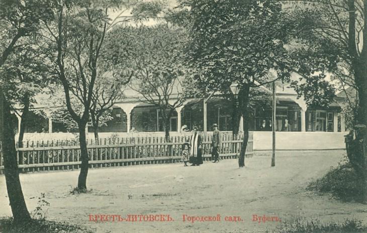 Pocztówka początku XX wieku z archiwum Aleksandra Paszczuka . Park miejski. Bufet