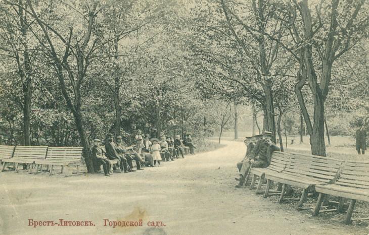 Pocztówka początku XX wieku z archiwum Aleksandra Paszczuka. Nowe miejsce dla wypoczynku i spacerów