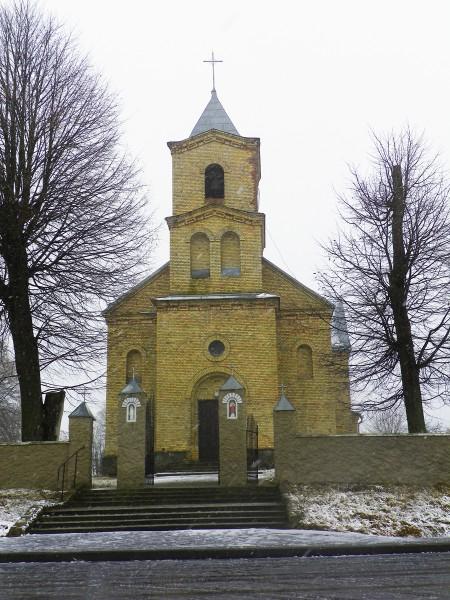 Kościół pw. Św. Trójcy w Krupowo