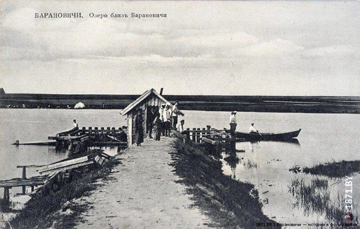 Jezioro Żłobin. Początek XX wieku