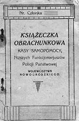 Strona tytułowa książeczki obrachunkowej Kasy Samopomocy Niższych Funkcjonariuszy Policji Państwowej województwa nowogródzkiego