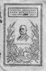 Strona tytułowa książki obrachunkowej Kasy Stefczyka