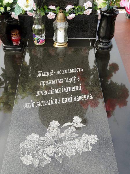 """Napis na grobie śp. A.Dubrowskiego - naszego redakcyjnego kolegi: """"Życie nie mierzy się ilością przeżytych lat, a ilością chwil szczęścia, które zostają z nami na wieczność"""""""