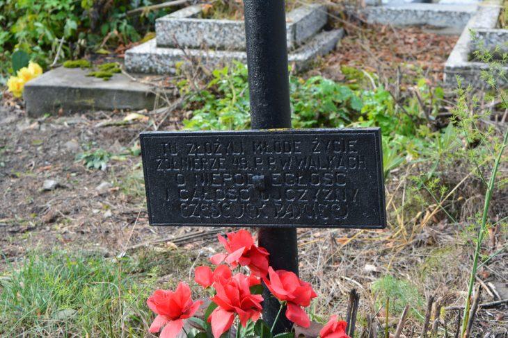 Cmentarz w Dawyd-Gródku