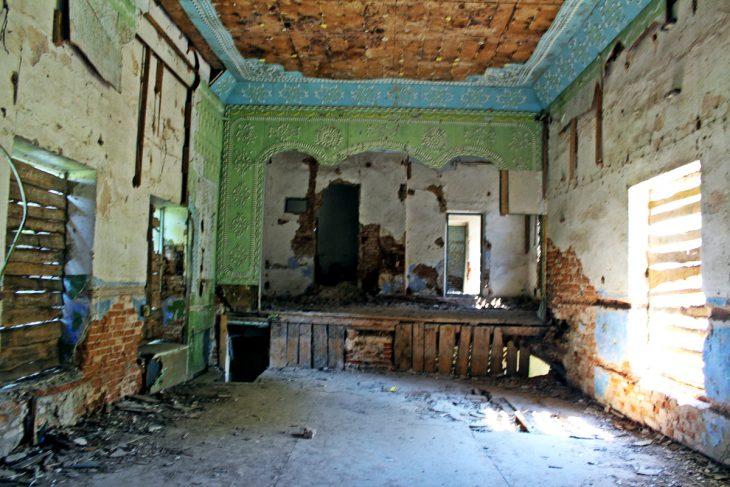 Wnętrze pałacu